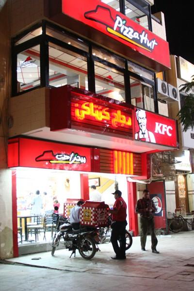 Pizza Hut & KFC Egypt-10