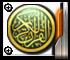 ::  (¯`·._.·(منتدى القرآن الكريم )·._.·´¯)