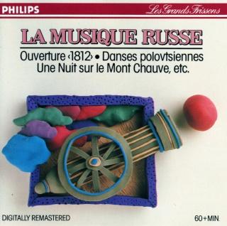 Votre premier CD classique - Page 5 La_mus12
