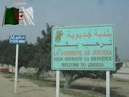 "دائــرة جديوية        <img src=""http://afalaz.files.wordpress.com/2009/05/algerie.gif"" border=""0"
