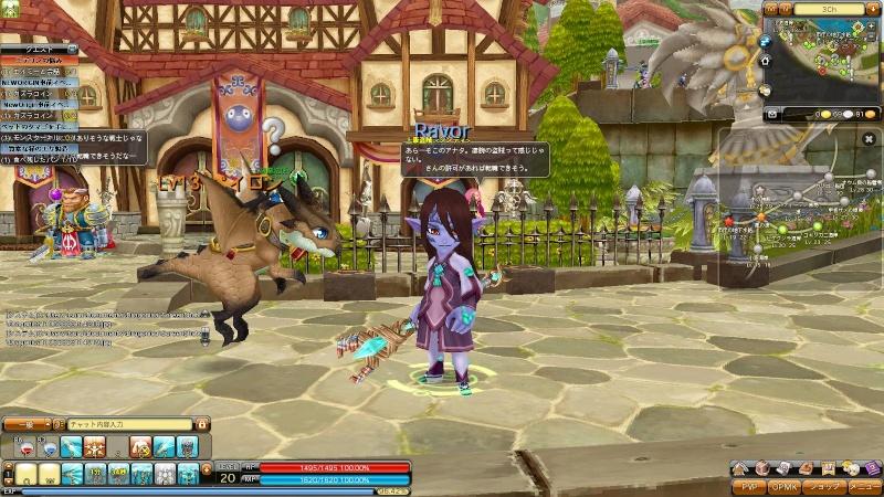 [MAJ] New origin ! Dragon19