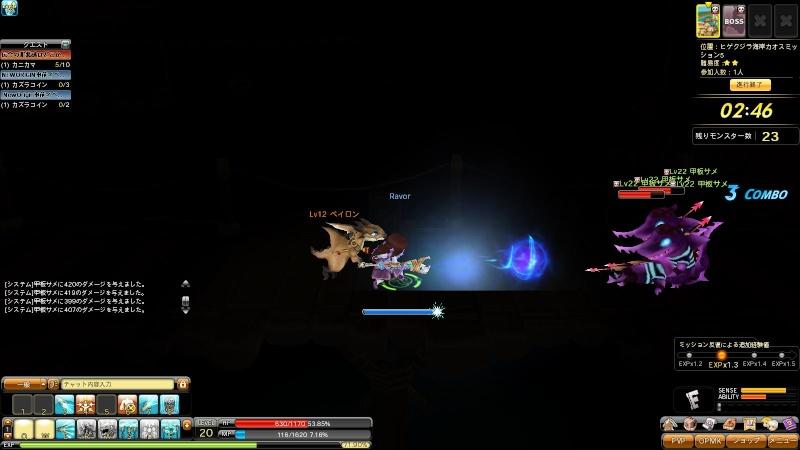 [MAJ] New origin ! Dragon22
