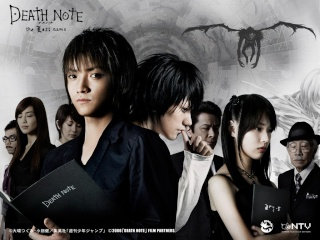 Death Note 2: The Last Name Death_11