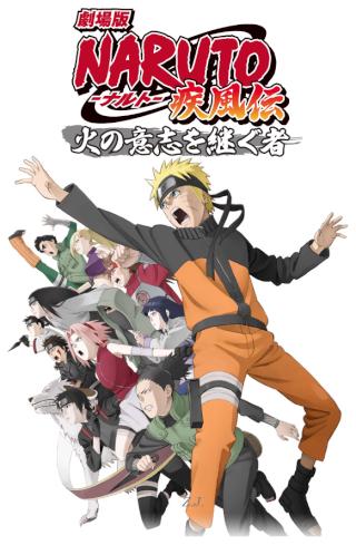 Naruto Shippuden 3: Los erederos de la voluntad de fuego Naruto10