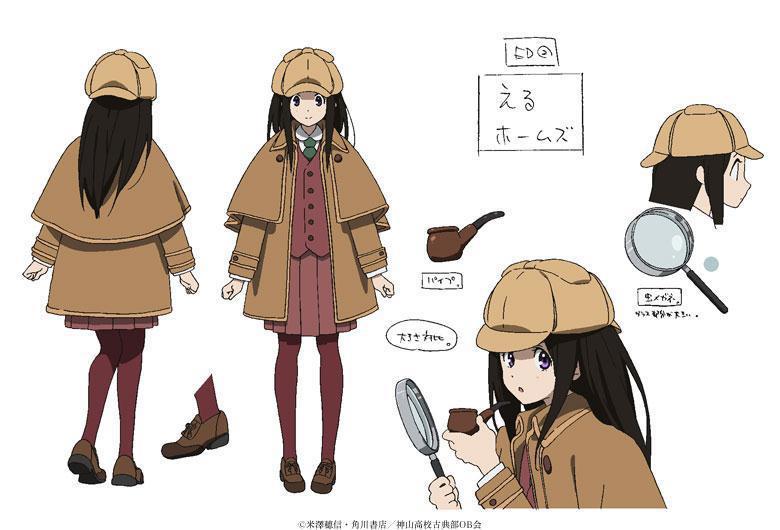 Hyouka 58214210