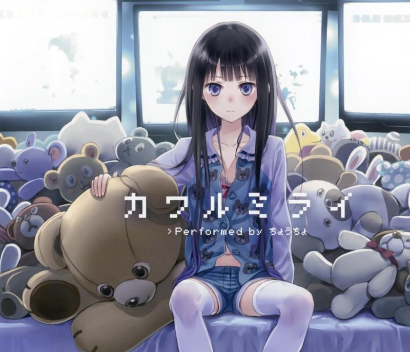 Kamisama no Memochou (Heaven's Memo Pad) 71728610