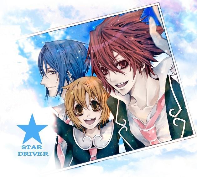 Star Driver 93582910