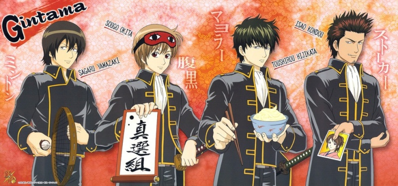Gintama Animep10