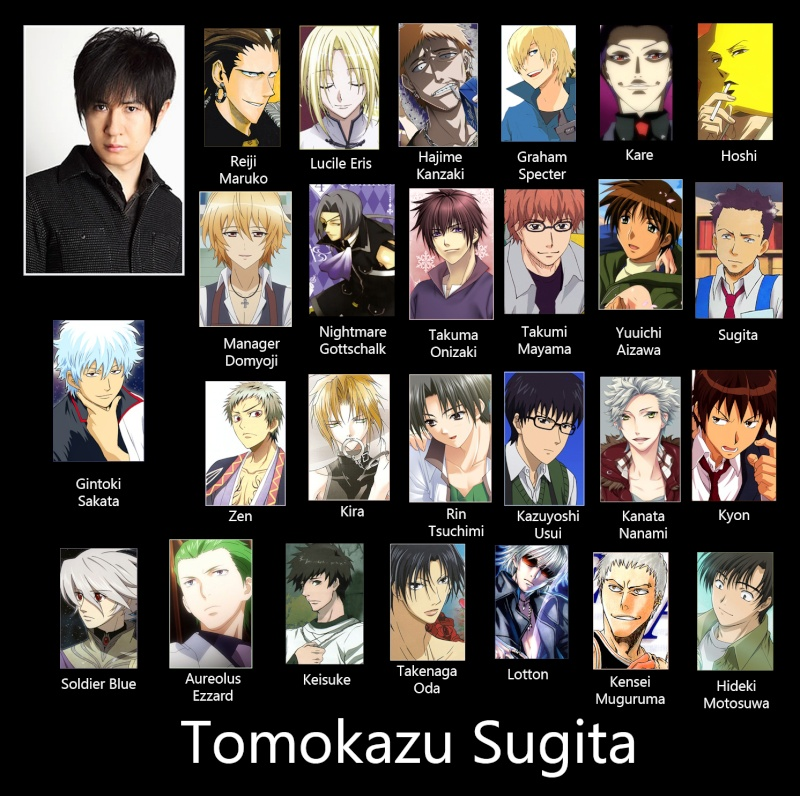 Vos seiyuu préférés (doubleurs japonais) Sugita10