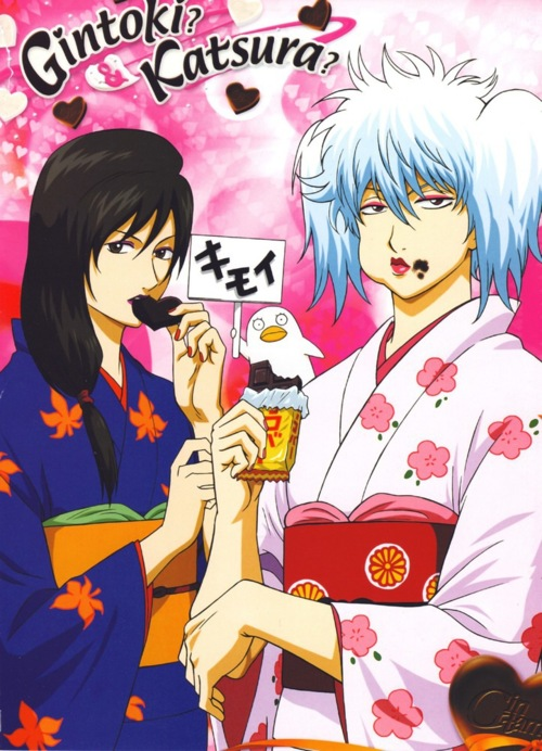 Gintama Tumblr10