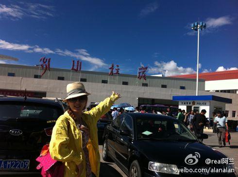 [News] alan's Tibet Trip Alan0111