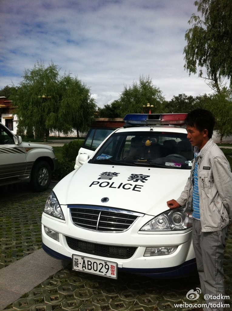 [News] alan's Tibet Trip Kk0910