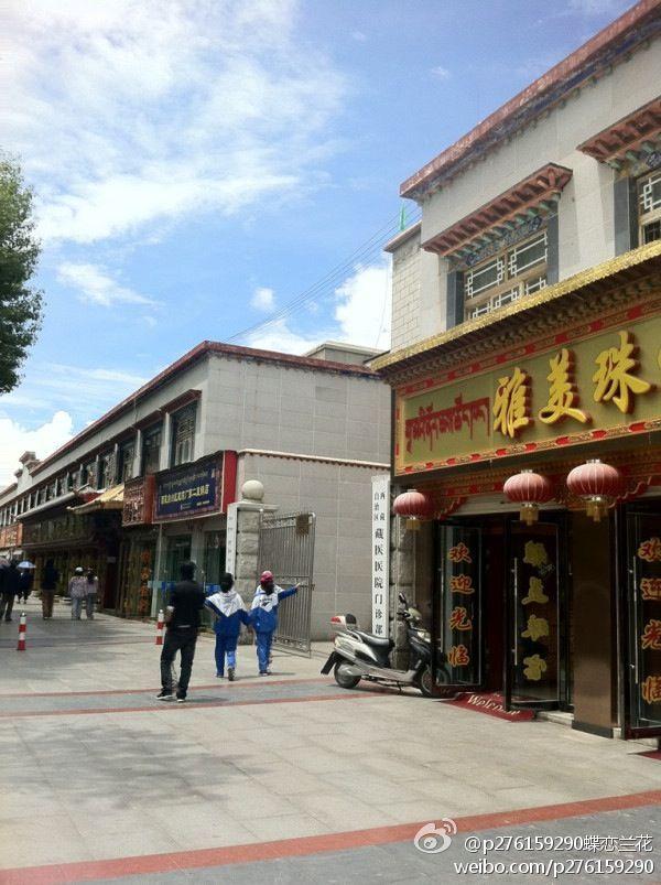 [News] alan's Tibet Trip Kk3010