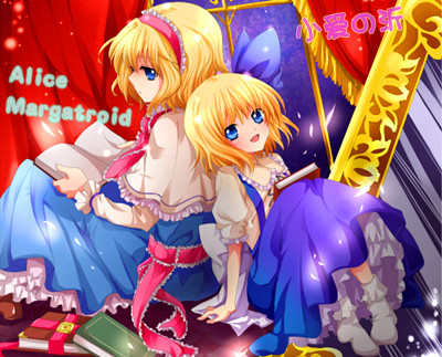 Which Touhou girl would you pick if you could? 14743_10