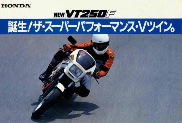30º Aniversario del VT 250 Vt250f11