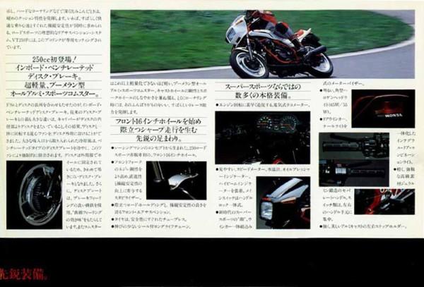 30º Aniversario del VT 250 Vt250f13