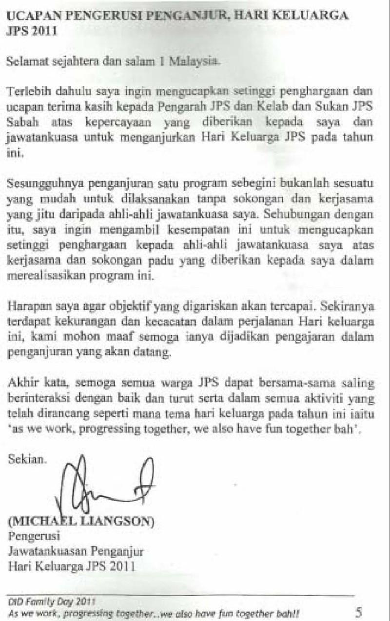 HARI KELUARGA KELAB SUKAN & HIBURAN INDUK JPS SABAH DI KK ADVENTURE PARK BERINGGIS, PAPAR (29HB.OKT 2011) 414