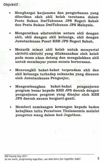HARI KELUARGA KELAB SUKAN & HIBURAN INDUK JPS SABAH DI KK ADVENTURE PARK BERINGGIS, PAPAR (29HB.OKT 2011) 714