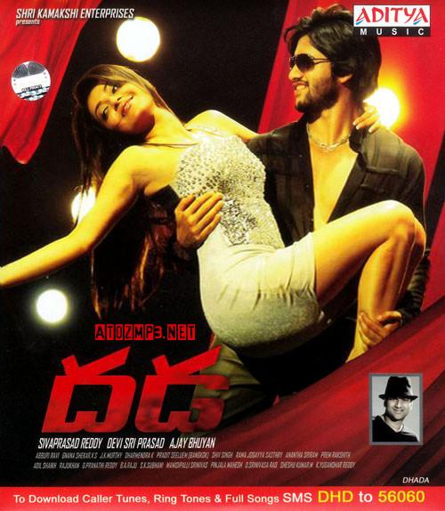 DHADA MP3 SONGS 320KBPS Dhada_10