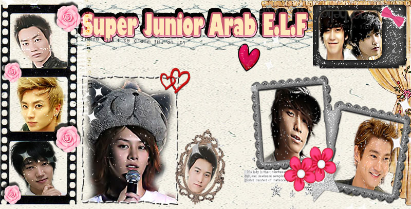 Super Junior Arab E.L.F official website