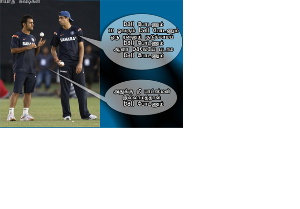 CRICKET COMMENTS Untied10