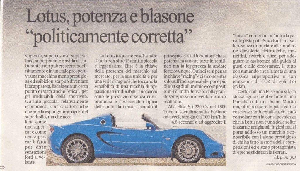 Articolo New Elise S 220 Repubblica Lotus_10