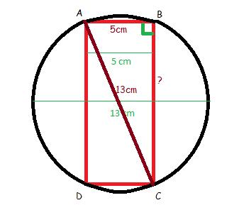 Énigme 018 : Trou mathématique  Talach10