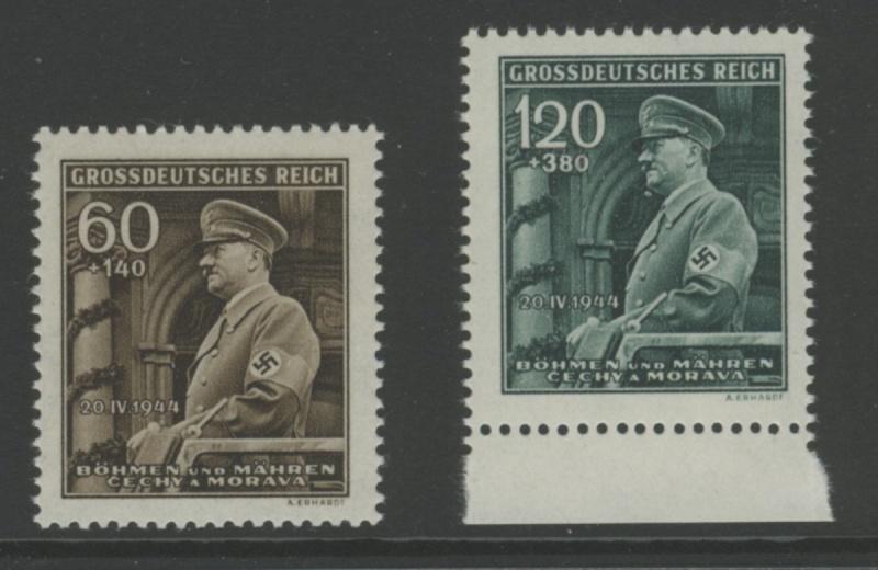 litauen - Deutsche Besetzungsausgaben im II. Weltkrieg - Seite 3 Bahmen11