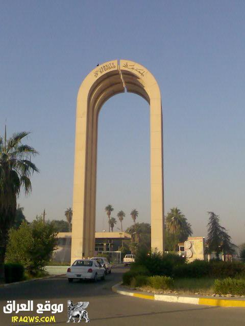 مجموعة منوعة من أثار ومعالم العراق وغيرها 20105415