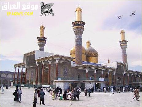 مجموعة منوعة من أثار ومعالم العراق وغيرها 20105421