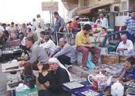 أسواق بغداد القديمة Images30