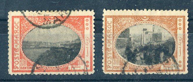 MAROC - timbres inconnus Img09710