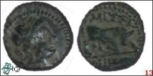 Bronze au taureau (Massalia) [WM n° 7849] 123_bm10