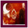 الاسلام هو الحل