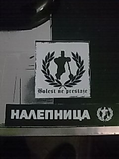 Stickers from your club/country Slika010
