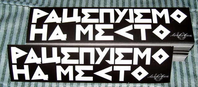 Stickers from your club/country Sn204211