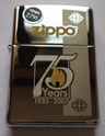 Collection zippo de 2304pascal 2007_210