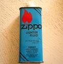 """objets de marque"""" zippo"""" de 2304pascal  Imgp7710"""