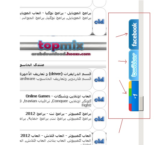 كود عارض صفحة facebook و twitter و google + رائع Sans_t11