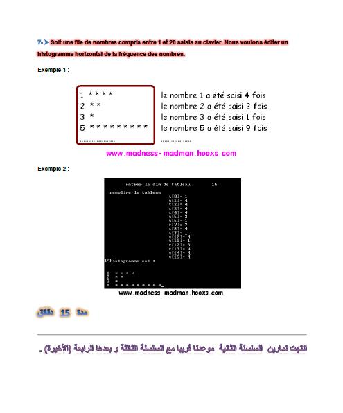 Serie 1 & Corrections (EXERCICES 2012) En Langage C Niveau 5 Tof_se10