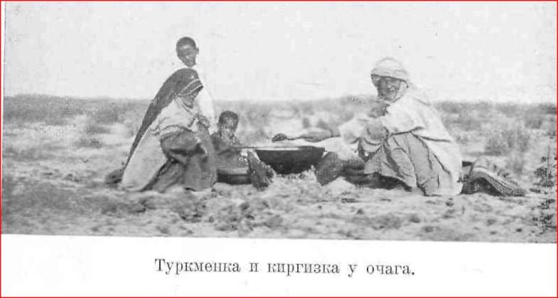 Интересные фотографии - Page 2 1910