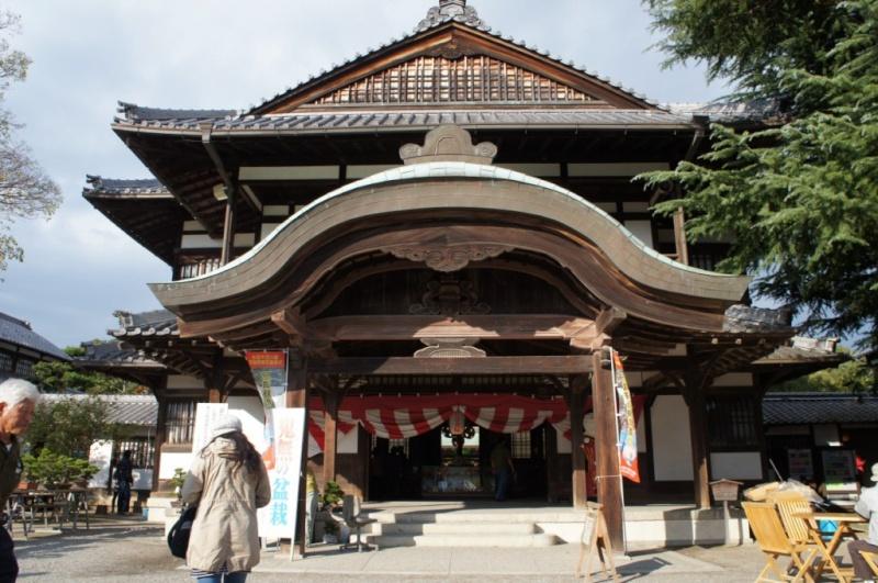 voyage au Japon 2011: parc Ritsurin  Dsc00415