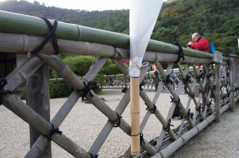 voyage au Japon 2011: parc Ritsurin  Dsc00439