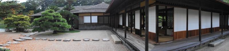 voyage au Japon 2011: parc Ritsurin  Dsc00452