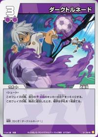 Inazuma Eleven Dark_t10