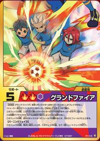 Inazuma Eleven Grandf10