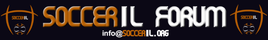 SoccerIL Forum