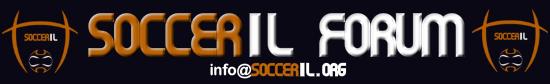 SoccerIL Forum