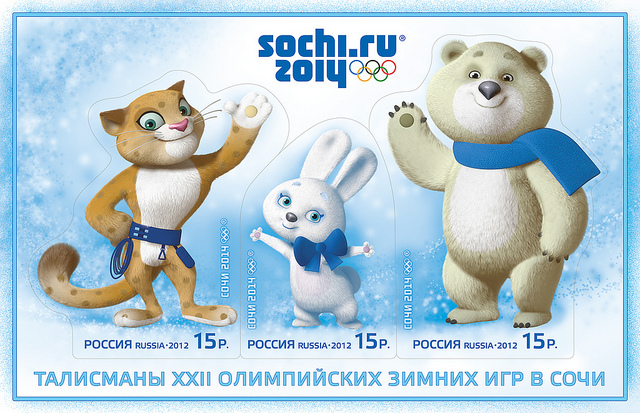 Timbres (Russie) - Jeux Olympiques Sochi 2014 67887910