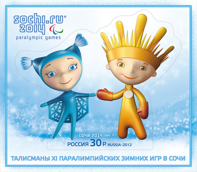 Timbres (Russie) - Jeux Olympiques Sochi 2014 69349010